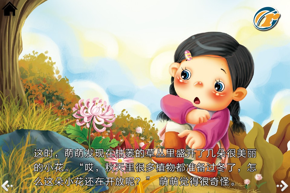 可爱动画小男孩图片萌萌哒