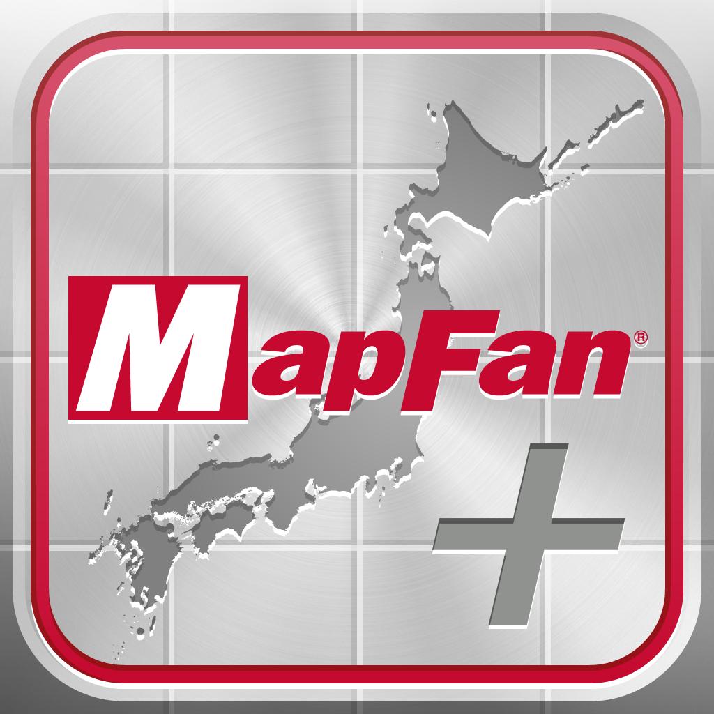 MapFan+ (地図・ナビゲーションアプリ)